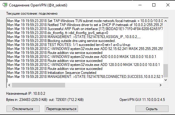 Tap0901 драйвер для windows 10
