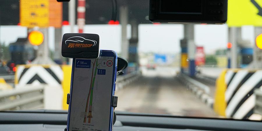 Что такое транспондер в автомобиле для проезда по платной дороге