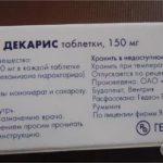 Демпинг-синдром — википедия
