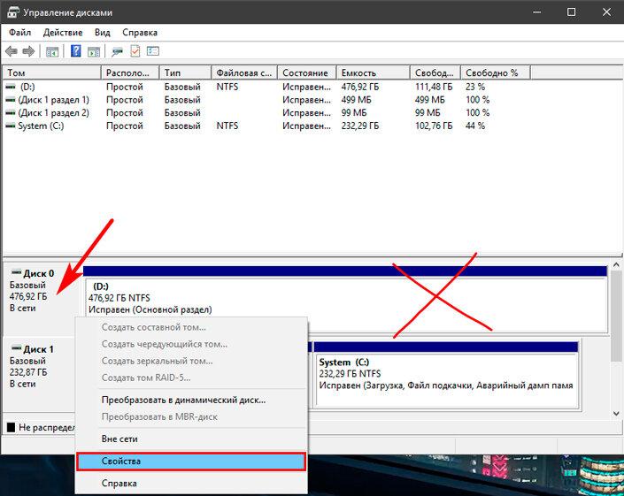 Как создать загрузочный efi-раздел windows на gpt-диске вручную | белые окошки