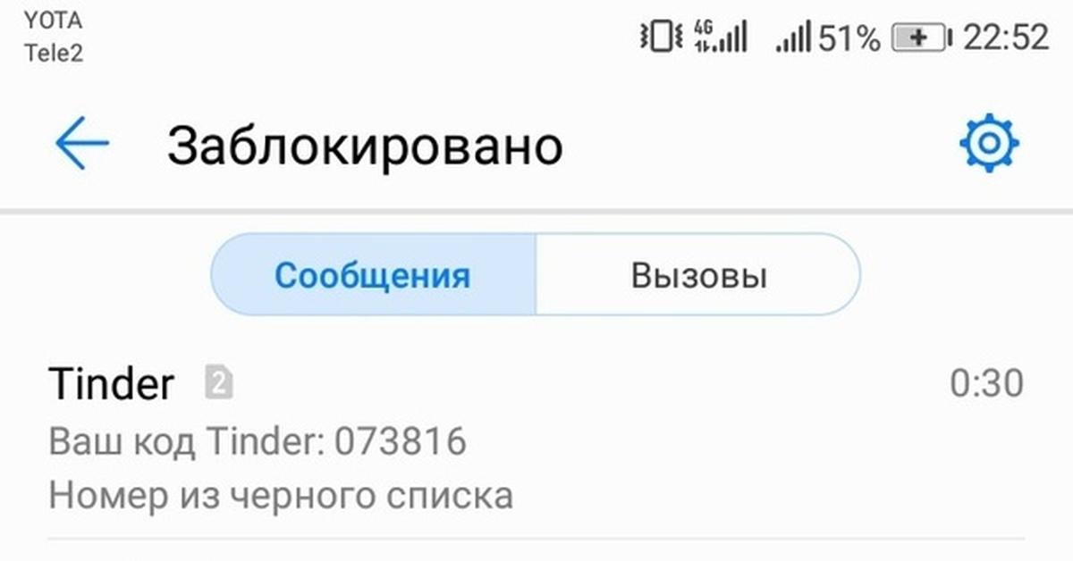 Отправить смс сообщение бесплатно