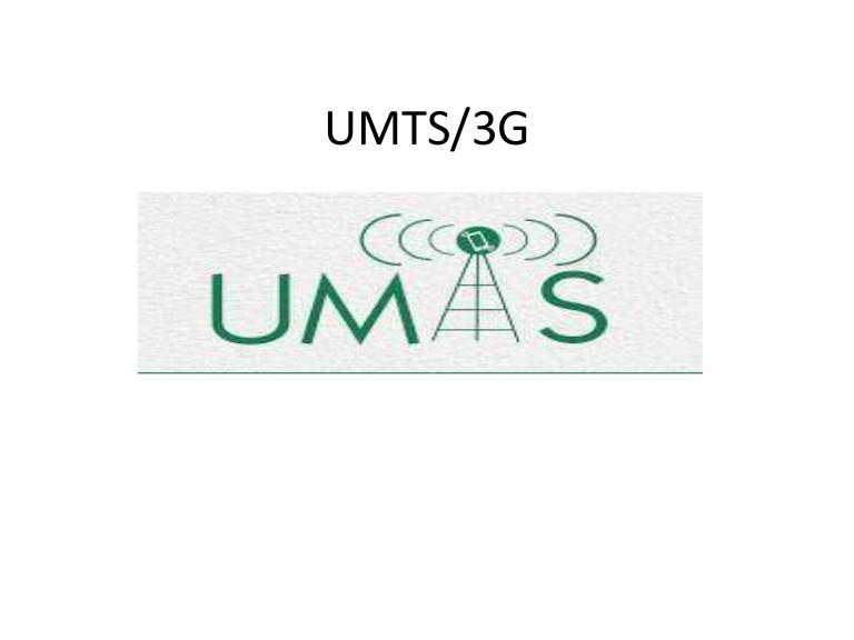 Umts — википедия. что такое umts