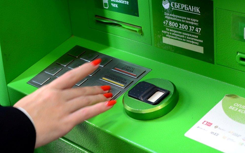 Код клиента сбербанк: что это и как получить
