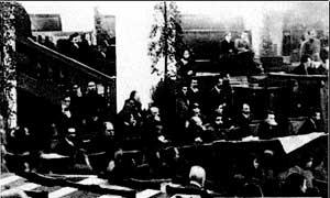 Учредительное собрание 1917 г. формирование, состав, решение.
