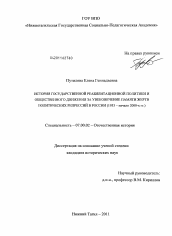 Реабилитация - это... | ktonanovenkogo.ru
