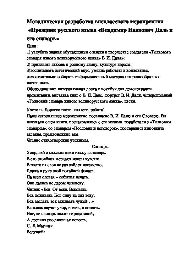 Кто такой полиглот? что такое мультилингвизм? :: syl.ru