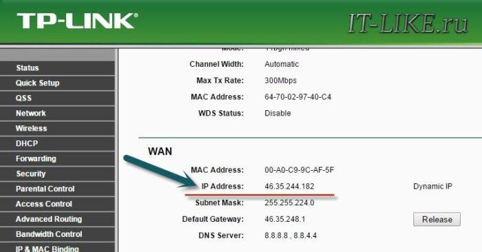 Серый и белый ip - что это такое и чем отличаются —  192.168.1.1 admin логин вход