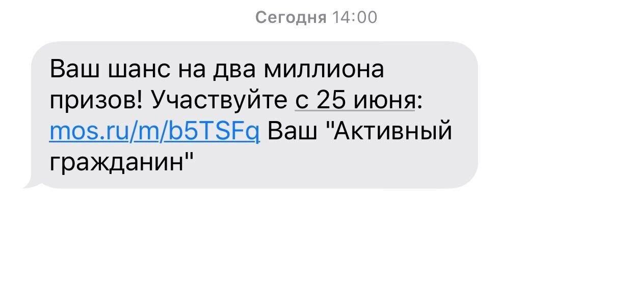 Ag-vmeste.ru не работает сегодня?