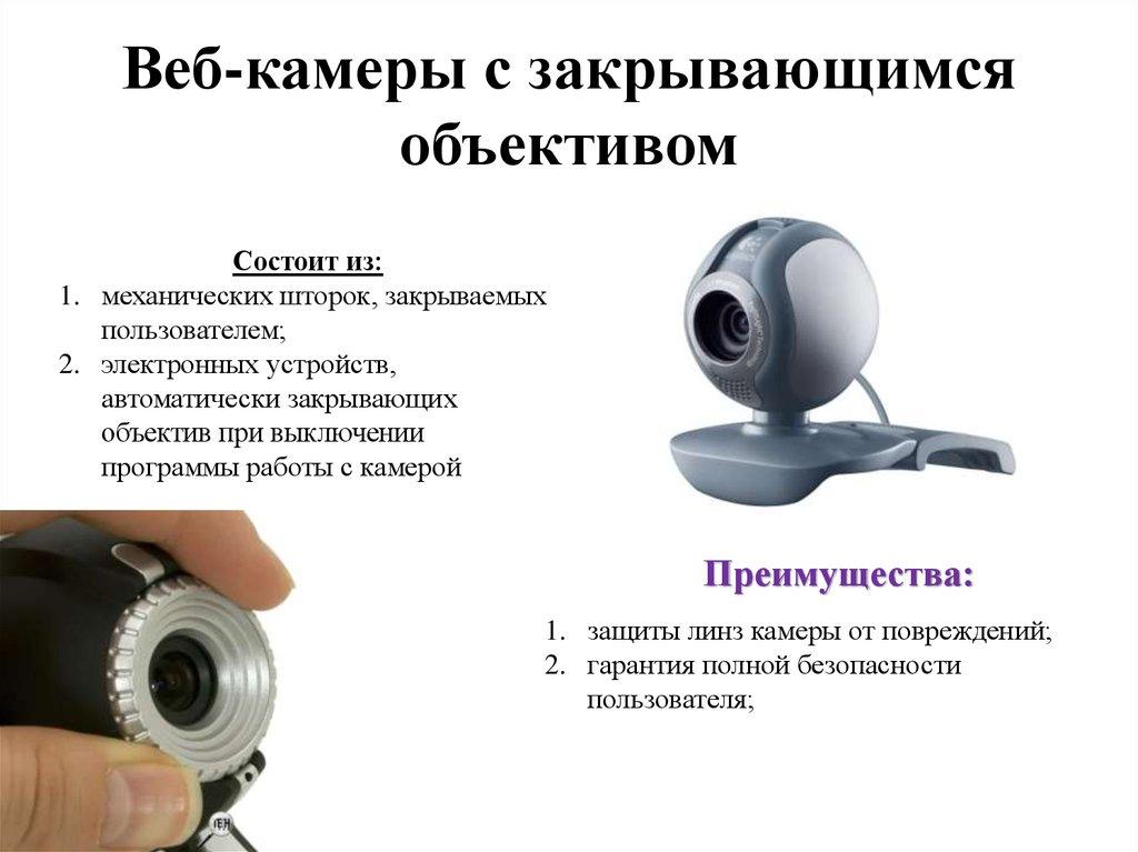 Сделать фото с веб камеры онлайн, сфоткаться на веб камеру, сфотографироваться на вебку.