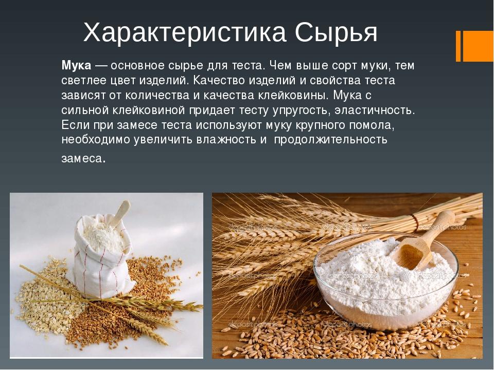 Спельта: что это такое, полезные свойства, как используется :: syl.ru