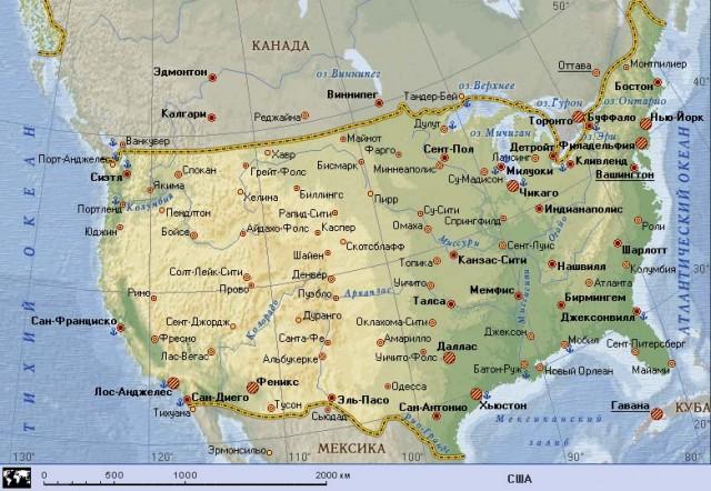 Столица сша - нью-йорк или вашингтон? история америки