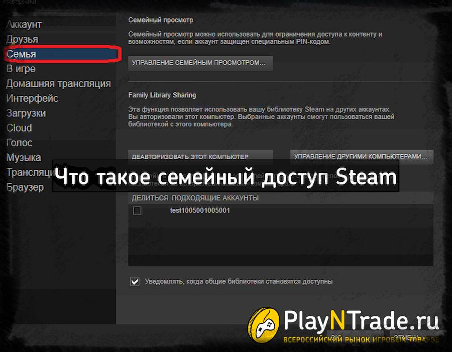 Что такое steam? зачем нужен steam? - 3-kit