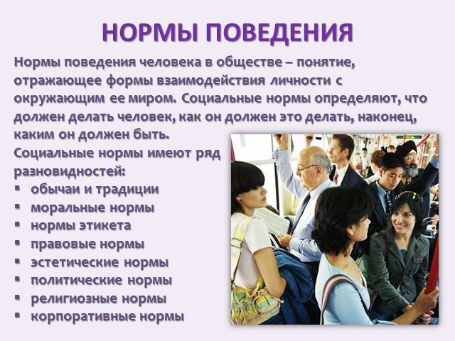 Что такое этикет? правила этикета :: syl.ru