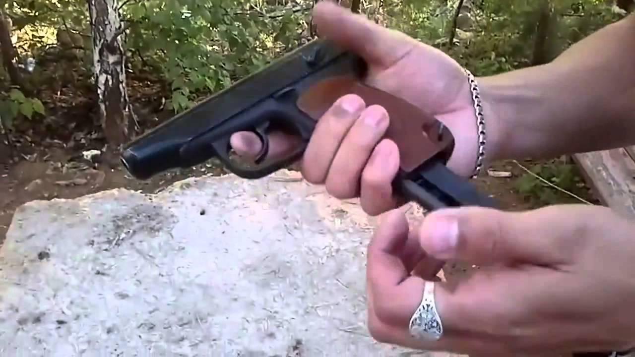 Что такое охолощенное оружие?