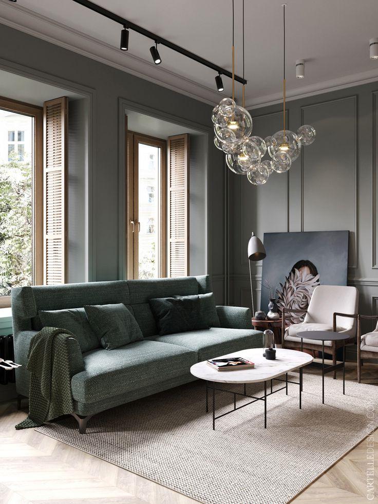 Дизайн интерьера - это... дизайн интерьера помещений (фото)