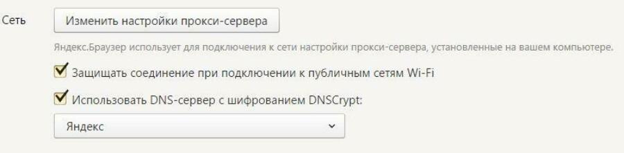 Яндекс аккаунт для сайта инструкция по созданию