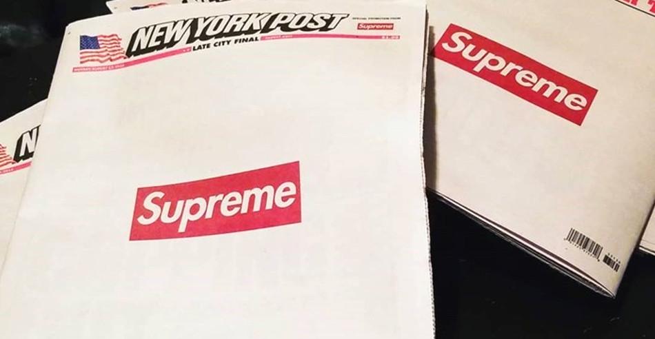 Supreme - это что и как понять слово?