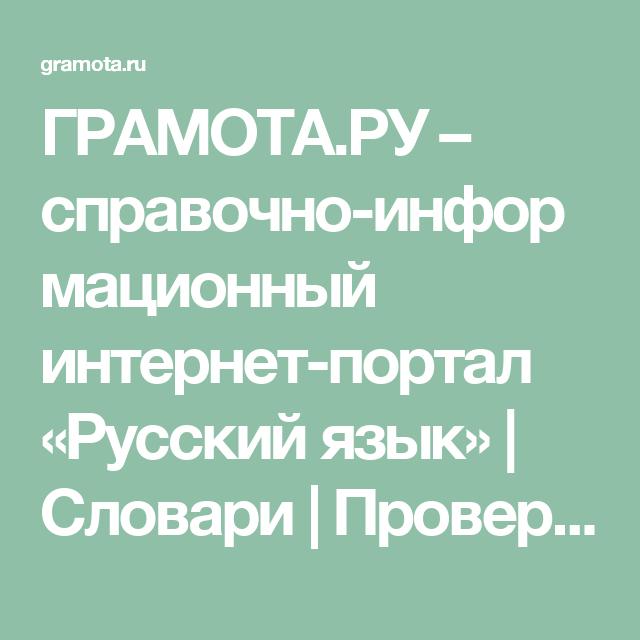 Комбинаторика основные понятия и формулы, задачи с решением для начинающих, основы комбинаторики для чайников, свойства сочетания с повторениями | tvercult.ru