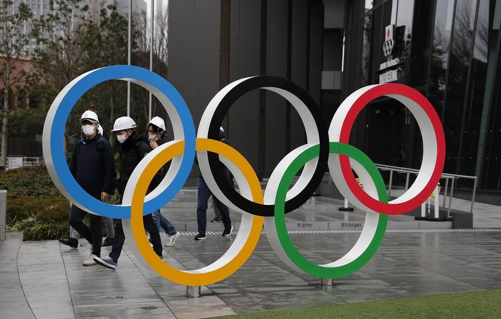 Международный олимпийский комитет