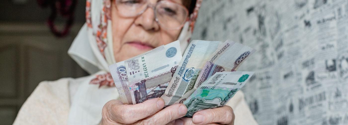 Трудовая пенсия по старости, какой размер трудовой пенсии по старости, назначение