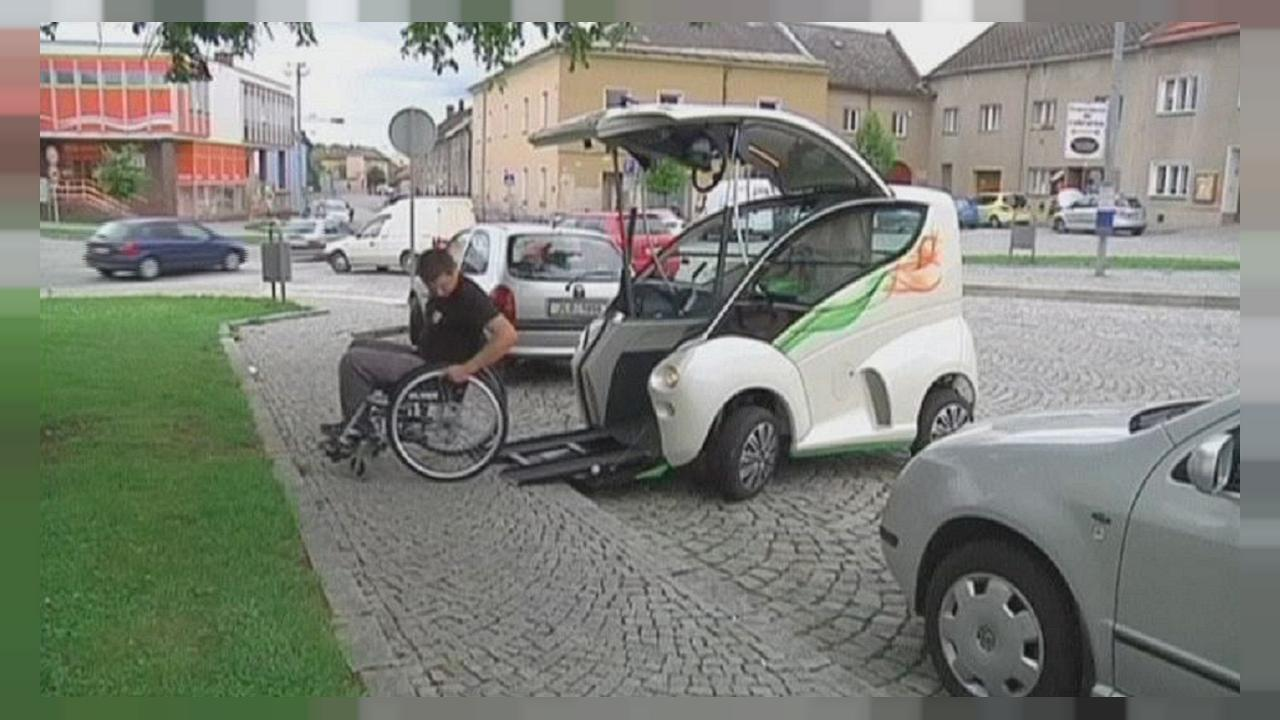 Транспортное средство