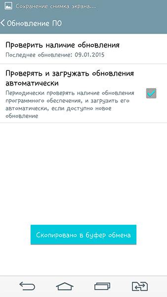 Ota обновления – что это такое и зачем это нужно - ddr64.ru