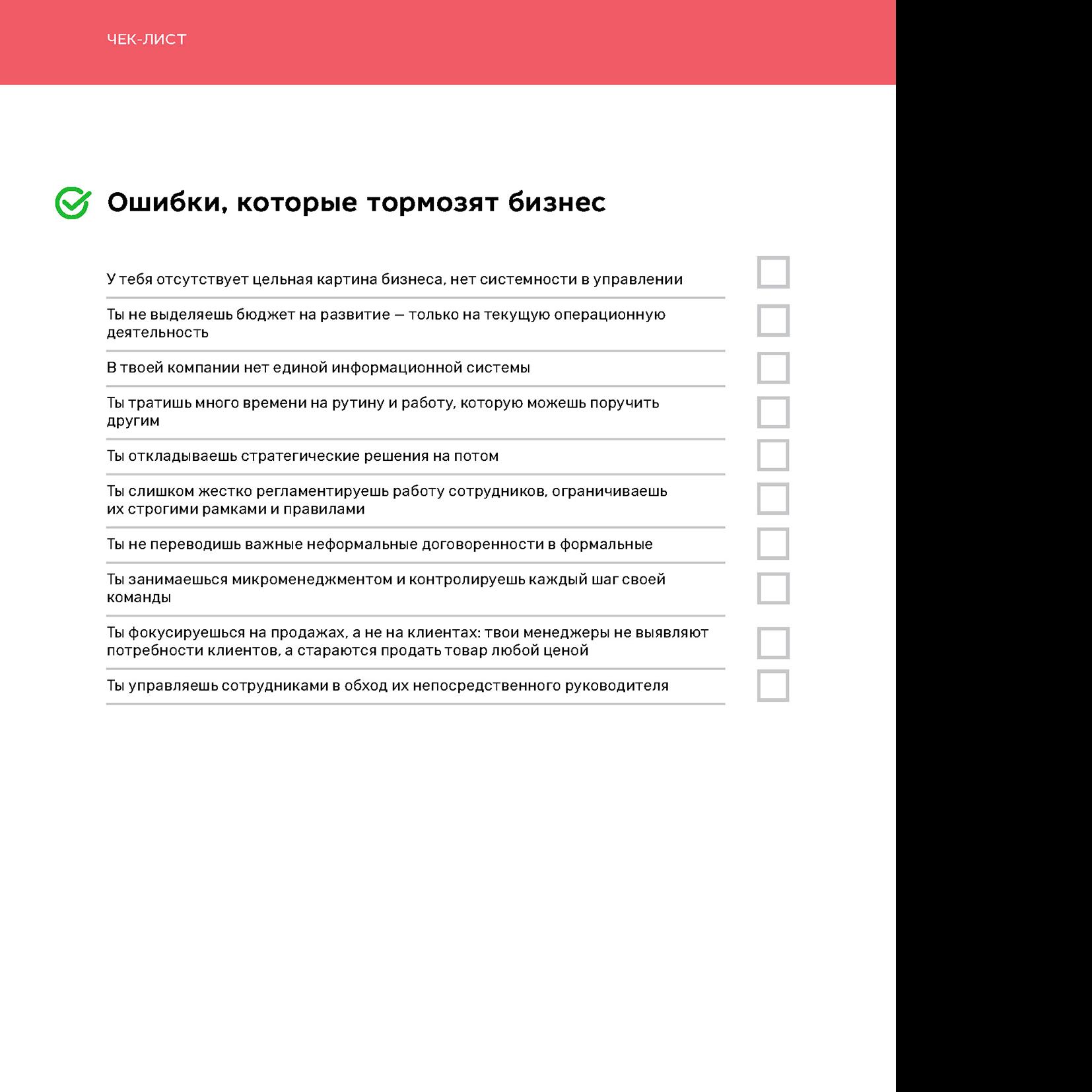 Тестовая документация. превращаем таблицы в деревья
