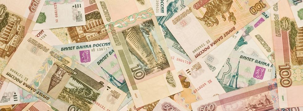 Что такое обычный или кредитный транш простыми словами?