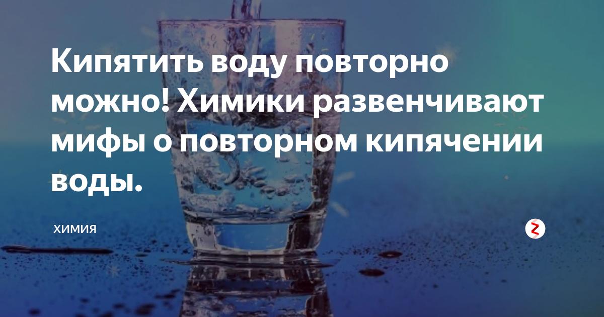 Что такое тяжёлая вода - реахимприбор