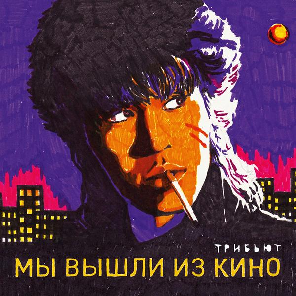 Что такое трибьют (tribute)? - wiki-otvet.ru