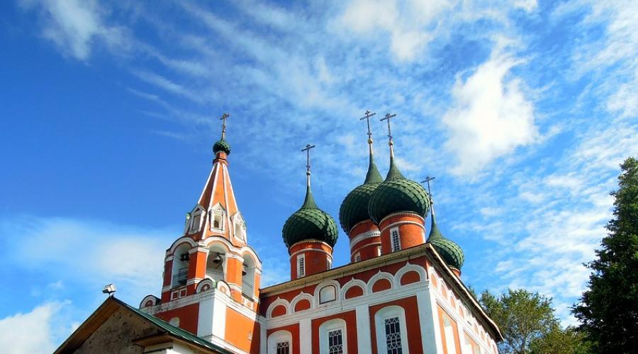 Религия христианство: история принятия и возникновения