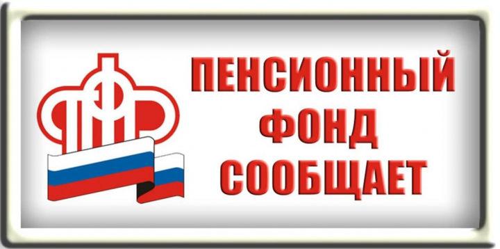Кбк в платежном поручении в 2020 - 2021 годах - nalog-nalog.ru