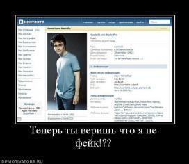 Fb.ru - вопросы и ответы
