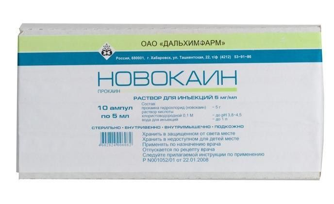 """""""новокаин"""": инструкция по применению, состав, показания и противопоказания - druggist.ru"""