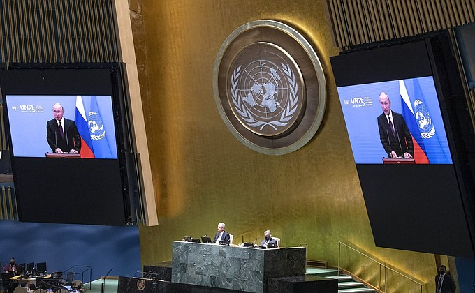 Организация объединённых наций