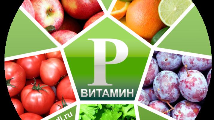 Флавоноиды: что это такое? в каких продуктах содержится?