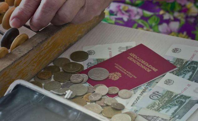В пфр сообщили о повышении пенсий. кого ждёт индексация выплат