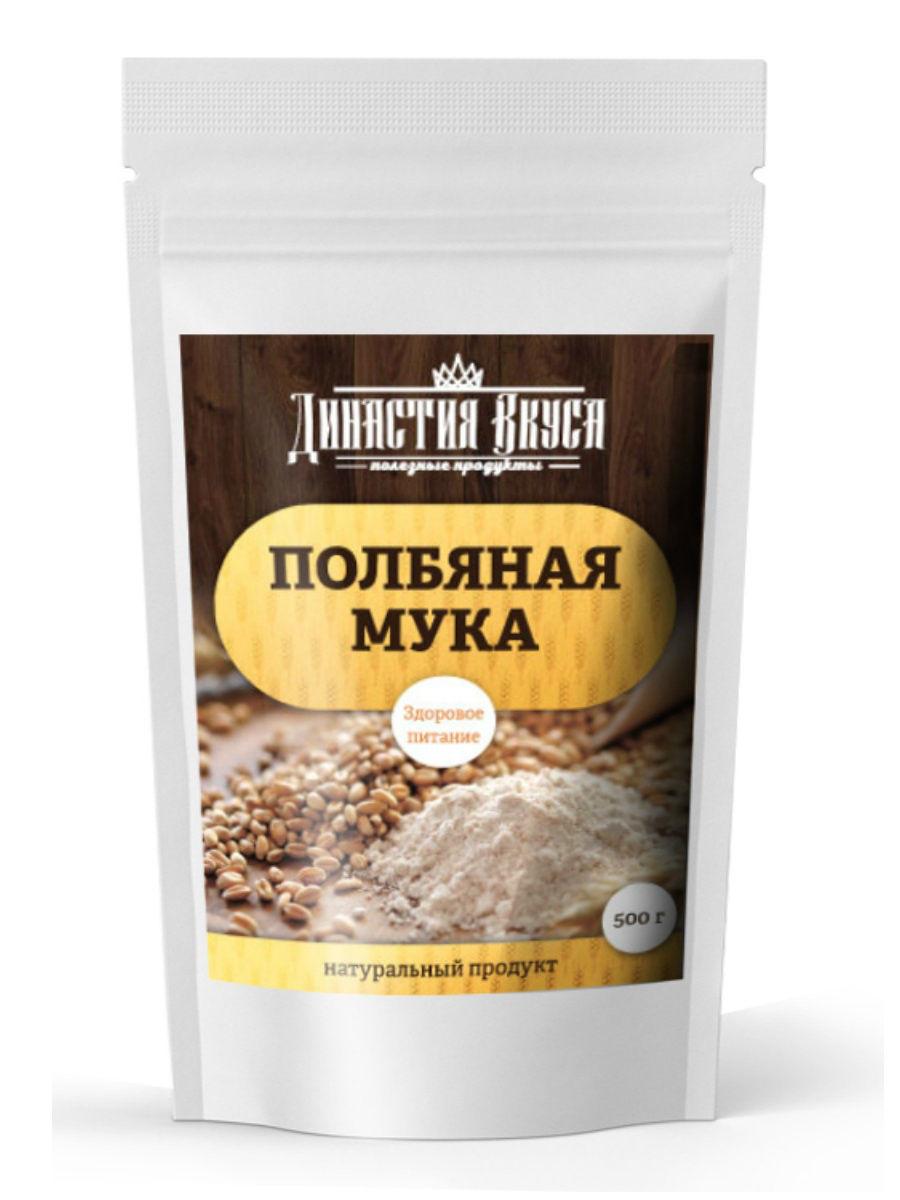 Мука полбяная: польза, рецепты. хлеб и блины из полбяной муки
