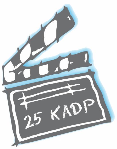 25 кадр. что такое эффект 25 кадра и существует ли он на самом деле
