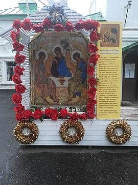 Что такое катехизис православной и католической церквей