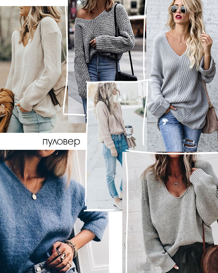 Что такое джемпер и чем он отличается от пуловера? :: syl.ru