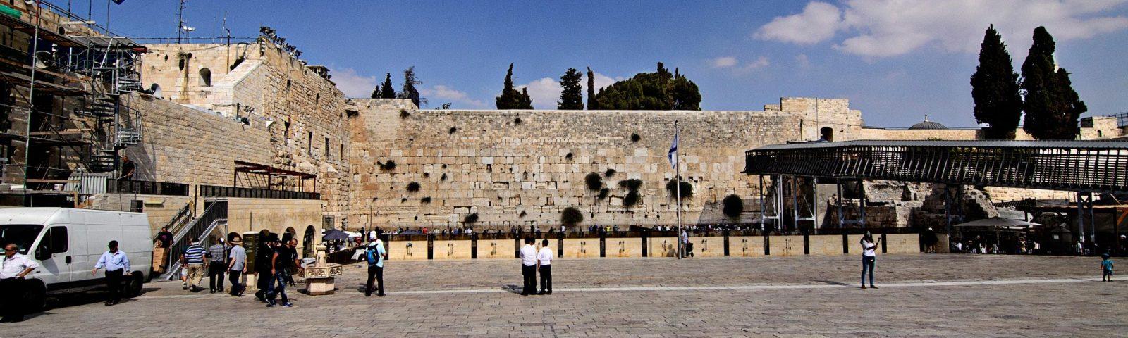 Происхождение названия стены плача