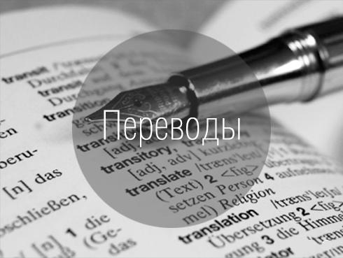 Перевод что это? значение слова перевод