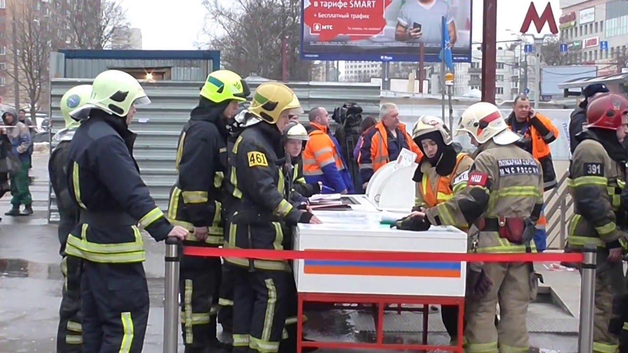 Руководитель тушения пожара: обязанности и подготовка