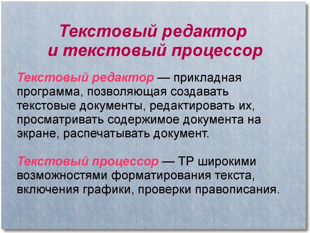 Параграф 5 - обществознание. 11 класс. боголюбов л.н. — викирешебник