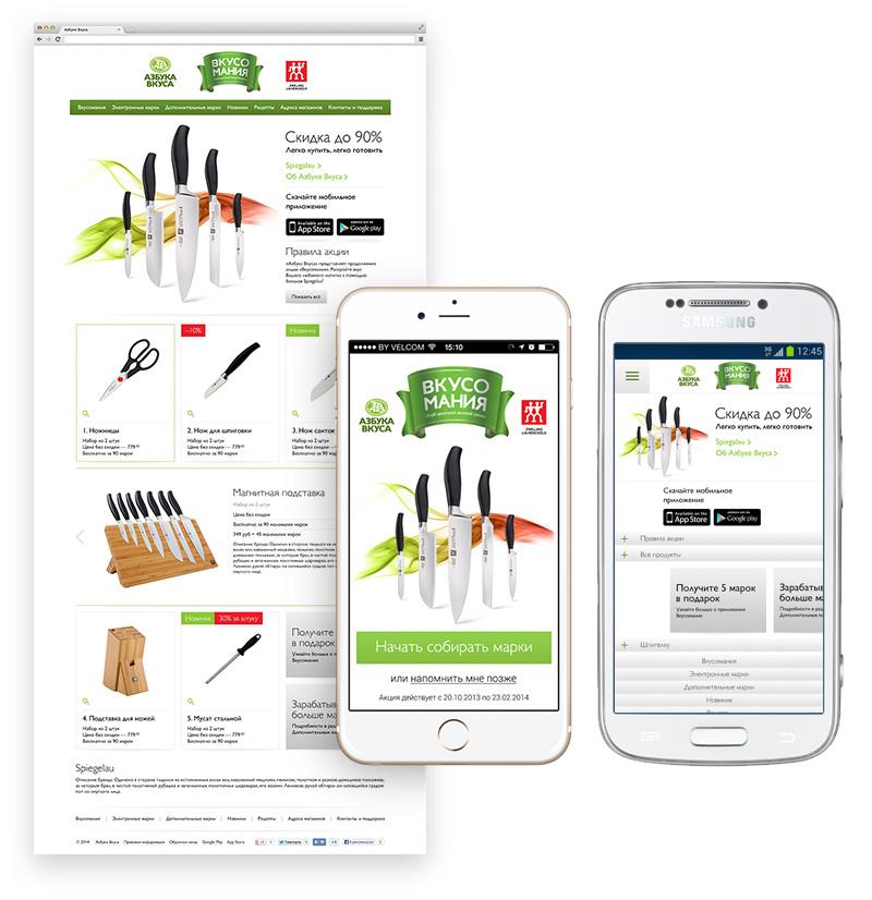 Мобильный банкинг: что это такое и для чего он может быть использован