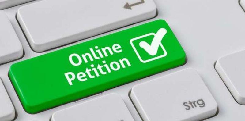 Петиция