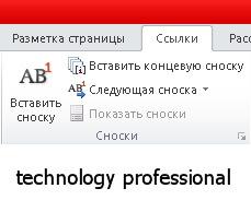 Выбор редакции