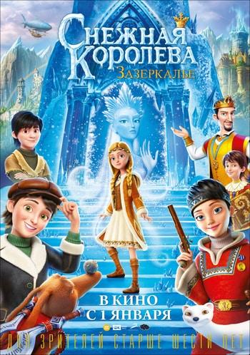 Мир снежной королевы – вот что такое тундра : labuda.blog мир снежной королевы – вот что такое тундра — «лабуда» информационно-развлекательный интернет журнал