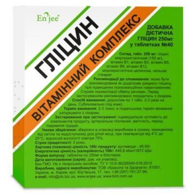 Что такое ломка у наркозависимых? симптомы, причины, лечение, длительность ломки :: syl.ru